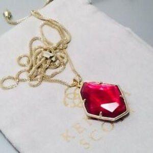 Kendra Scott Kalani Adjustable Pendant Necklace